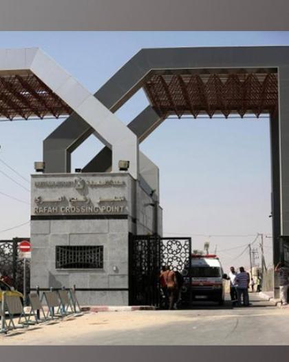 """داخلية حماس تعلن إغلاق معبر رفح """"الخميس"""""""